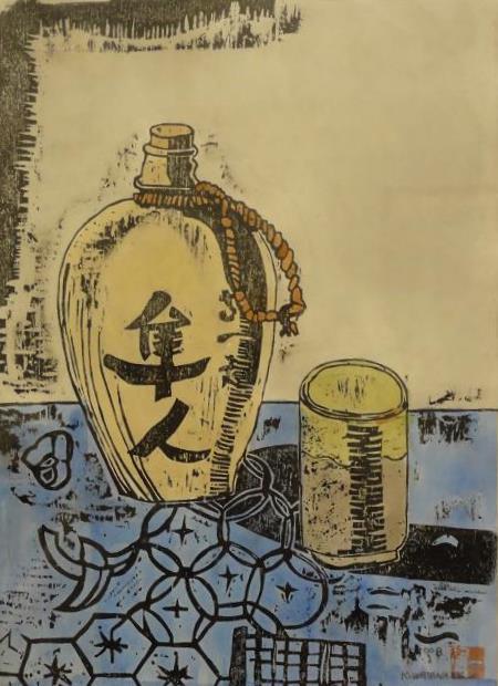 Watanabe3